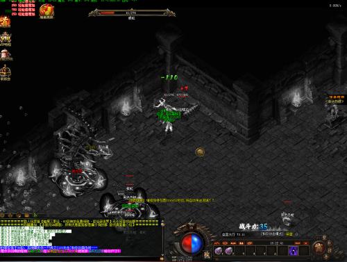 暗黑修仙中最让玩家反感的怪物.PNG